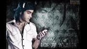 آهنگ جدید و زیبای محسن یگانه - من