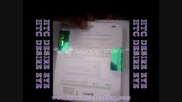 محتویات داخل جعبه موبایل _ HTC DESIRE EYE