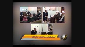 علی طیب نیا: راه توسعه اقتصاد کشور، کاهش وابستگی به نفت