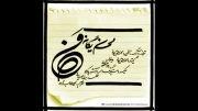 آهنگ جدید و زیبای محسن یگانه  به نام من 2014