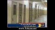 اتفاقاتی که در زندان های آمریکا می افتد...