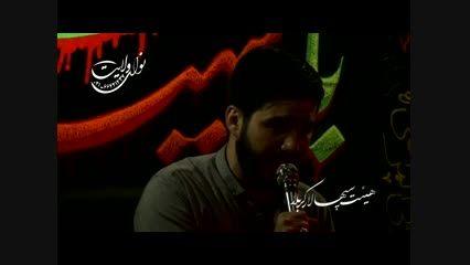 روضه حضرت علی اکبر(ع)-کربلایی وحیدیوسفی ۱۴مرداد