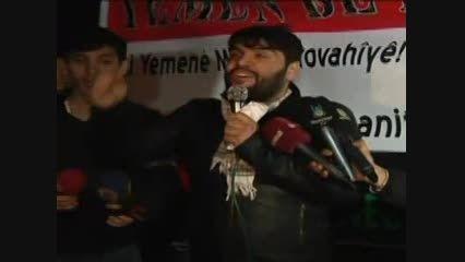 خشم مسلمانان ترکیه از آل سعود/ شبکه زینبیه ترکیه