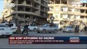 نزدیکی داعش به مرزهای ترکیه + ویدئو