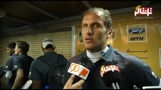 مصاحبه با بازیکنان پرسپولیس بعد از بازی با تراکتور