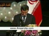 شعرخوانی احمدی نژاد برای حداد عادل