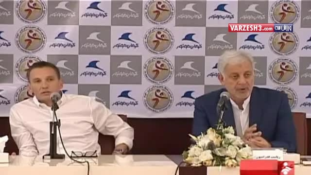 سخنان ابوالحسن مهدوی پیرامون میزبانی جام ملتهای آسیا