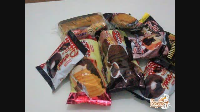 محصولات غذایی درنا در شیراز تخفیف