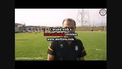 تمرینات تیم فوتبال شهرداری بندرعباس در شهریار