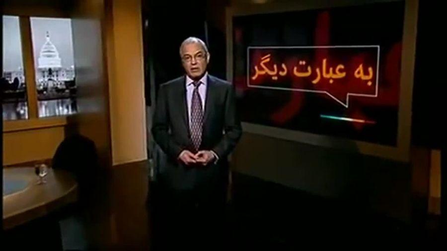 """""""متفکر و روشنفکر دینی"""" نامیدن سروش توسط BBC"""