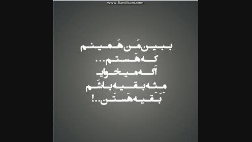 """___""""""""جملات """"""""___1"""