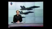 حمله هوایی ائتلاف آمریکا به حمص