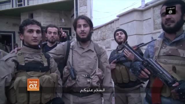 """اعضای ترکیه ای """"داعش"""""""