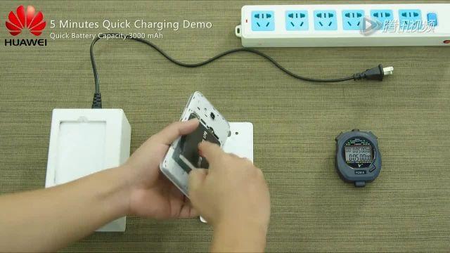 فناوری هواوی؛ شارژ ۴۶ درصدی باتری در ۵ دقیقه