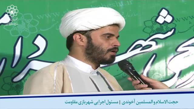 برگزاری شهربازی مقاومت در نمایشگاه قران و عترت مشهد