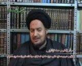مبنای فقهی و حد عزاداری از زبان استاد حسینی قسمت اول