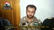 دستگیر شدن عضو ارتش آزاد سوریه که از مردم دزدی می کرده و...