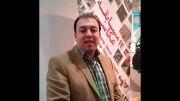 دعوت عضو تیم رسانه های اجتماعی شهرداری تهران از مردم
