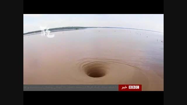 ایجاد حفره عجیب آبی در آمریکا
