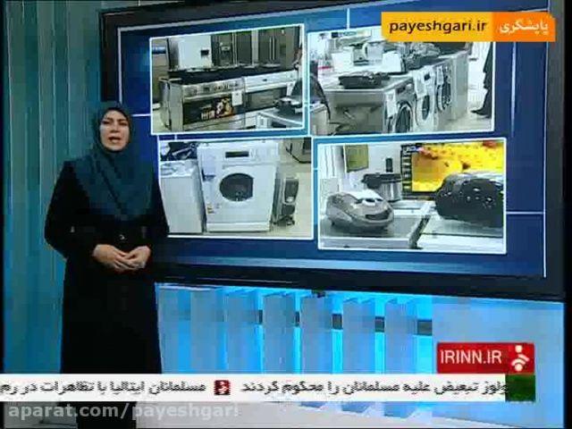 آغاز توزیع کارت های خرید کالای ایرانی