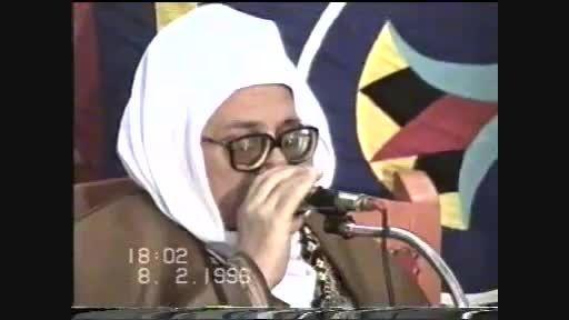 محمد احمد شبیب آل عمران 1996