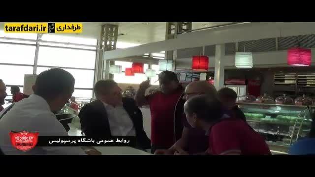 از تهران تا آنکارا به سرخپوشان