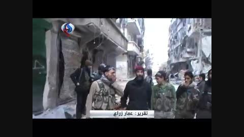 گروه تروریستی جدید در سوریه