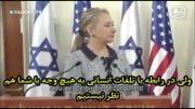 وقتی نتانیاهو به صراحت اعتراف میکند!!!!