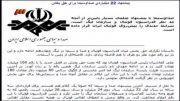 برنامه 90 - گزارشی از اختلاف فدراسیون با صدا و سیما