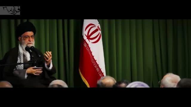 فرازنامه26-دیدار رهبر انقلاب بامسئولان وزارت امور خارجه