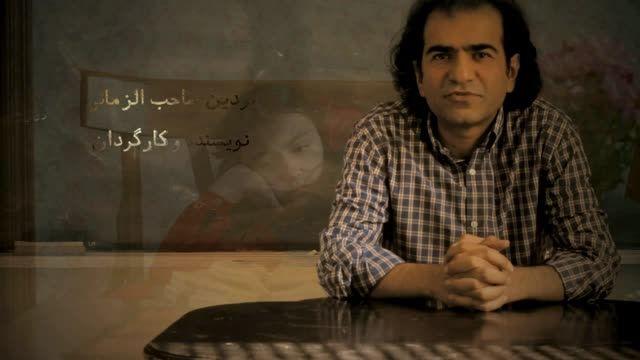 کارگردان سینما و ضرورت تماشای ارغوان