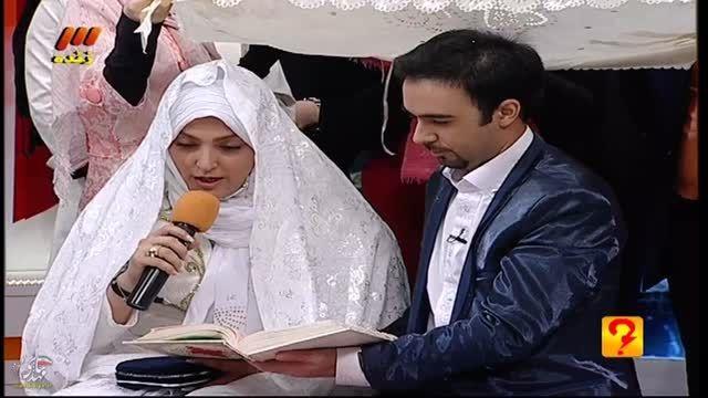 باورنکردنی ترین مهریه عروس و داماد در برنامه زنده!