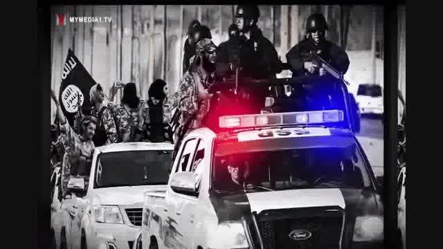 داعش و پلیس فدرال آمریکا مثل هم هستند