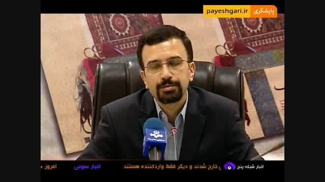 چین، فقط وارد کننده فرش ایران