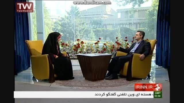 حضور رئیس سازمان بهزیستی کشور در برنامه صبح باخبر/پارت2