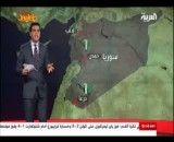 تجهیز تسلیحاتی شورشیان سوری رسمی شد