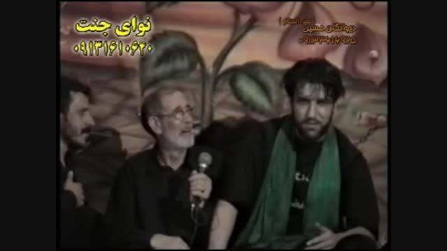 سید جواد ذاکر آثار زیارت امام رضا علیه السلام