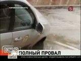 راننده تاکسی بد شانس