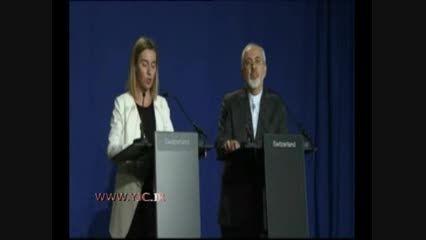قرائت بیانیه لوزان توسط ظریف و موگرینی