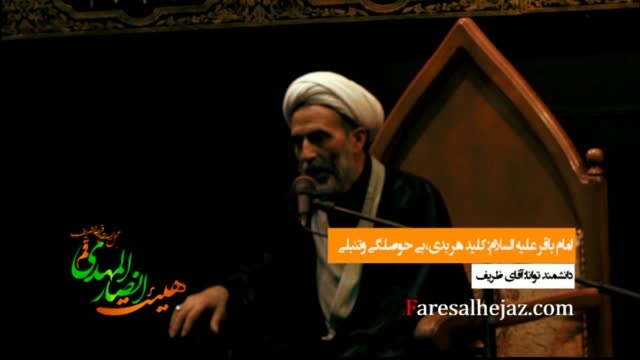 امام باقر علیه السلام: کلید هر بدی، بی حوصلگی و تنبلی