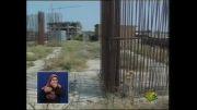 گزارش انتقادی از تخریب محوطه تاریخی شهرک فیروزه نیشابور