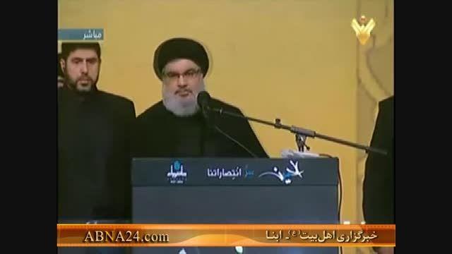 حضور سید حسن نصرالله در مجلس عزاداری در بیروت