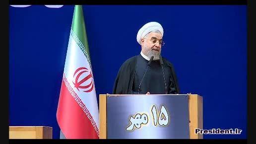 سخنرانی دکتر روحانی در همایش ملی روز روستا