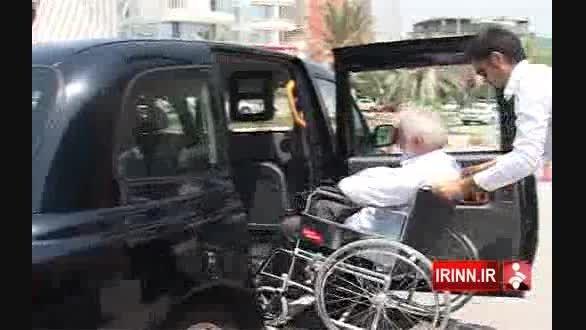 تاکسی ویژه سالمندان