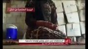 اغتصاب زن ایزیدی توسط نیروهای داعش=روزی 30 بار تجاوز