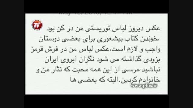 واکنش تند نوید محمدزاده به اهانت روزهای اخیر فضای مجازی
