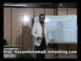 حسن محمدی-چطور فاجعه نسازیم