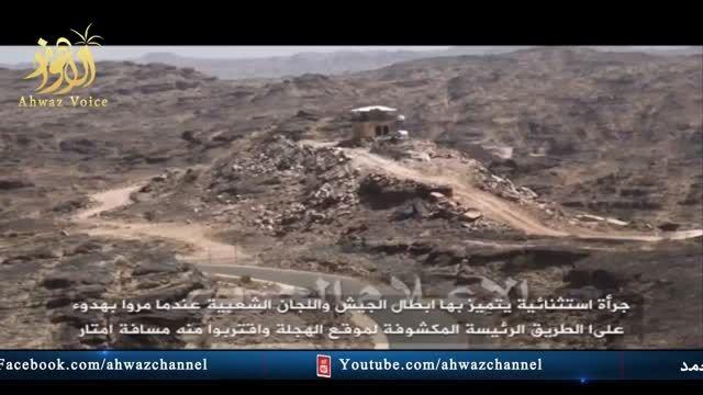 فیلم حمله نیروهای یمنی به پایگاه نظامی الهجله سعودی