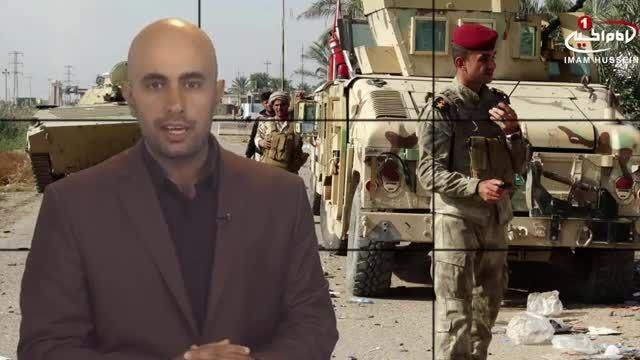پیشروی نیروهای عراقی در شرق رمادی، و تلفات داعش