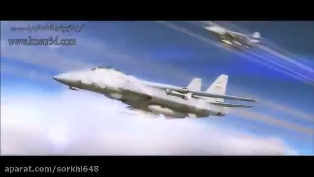 شبیه سازی فوق العاده حمله ایران ب اسراییل و داعش-سوریه